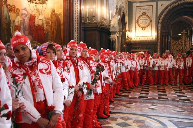 Церемония благословления Олимпийской сборной Патриархом Кириллом