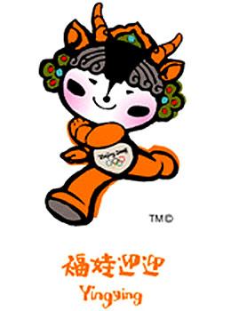 Куклы-талисманы Олимпиады 2008