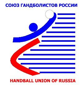 Союз гандболистов России